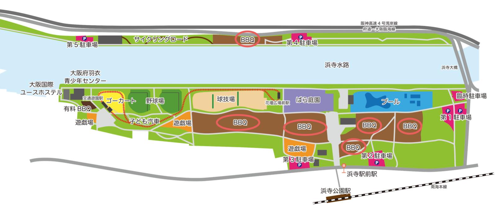 hamadera park2