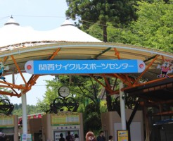 kansai_cycle_sports_centor02