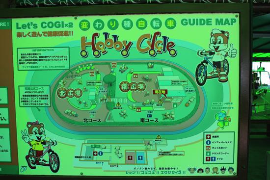 kansai_cycle_sports_centor20