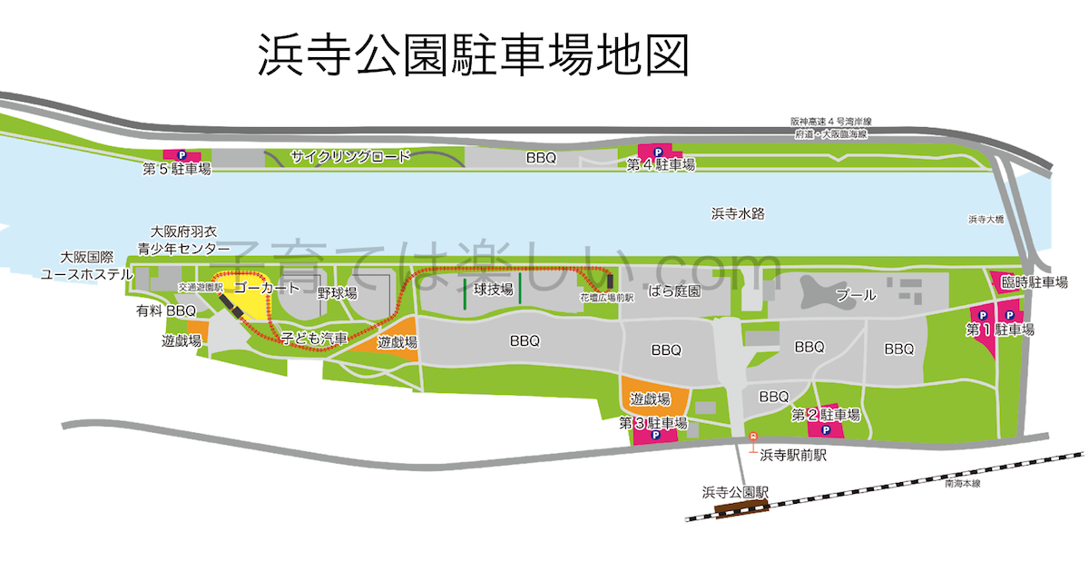 parking map of hamadera park