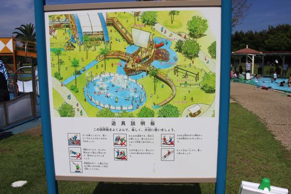 akashi-kaikyo-park088