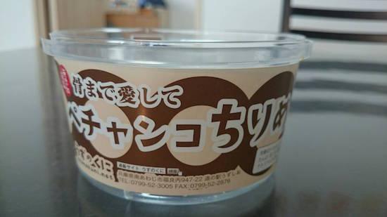 awaji_uzushio_michinoeki
