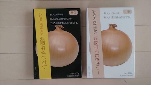 awajishimakare-