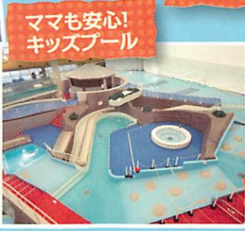 pools_photo_bentencho_konami_sports014