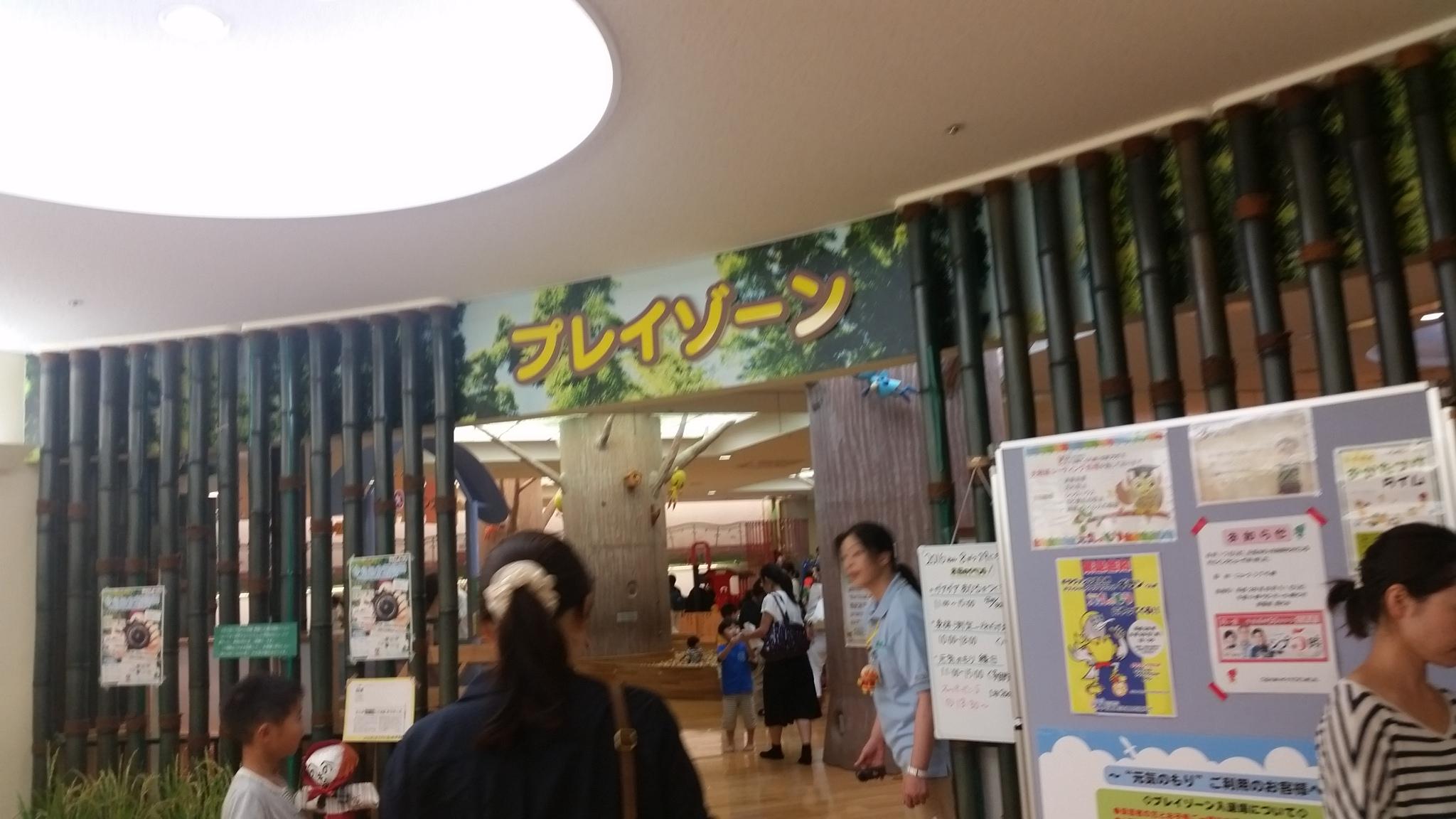 kokura