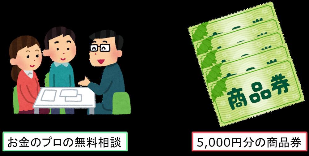 financial planner2