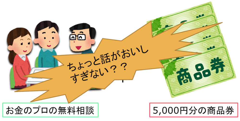 financial planner3