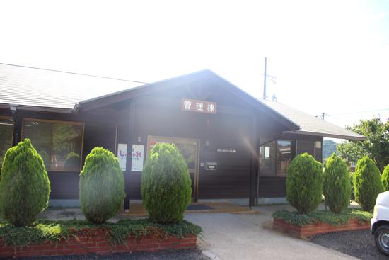 janohire_awaji_camp133