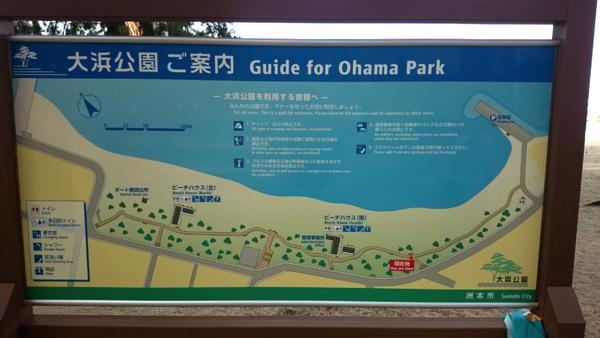 ohama_kaisuiyokujo004