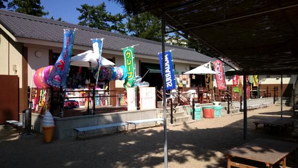 ohama_kaisuiyokujo011