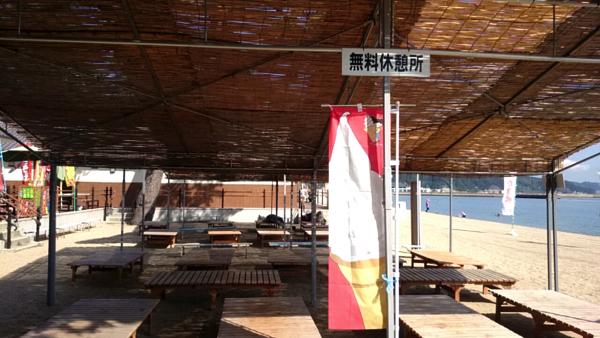 ohama_kaisuiyokujo012