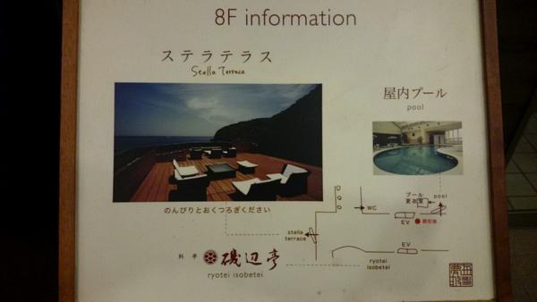 yumekaiyu_awaji_island024