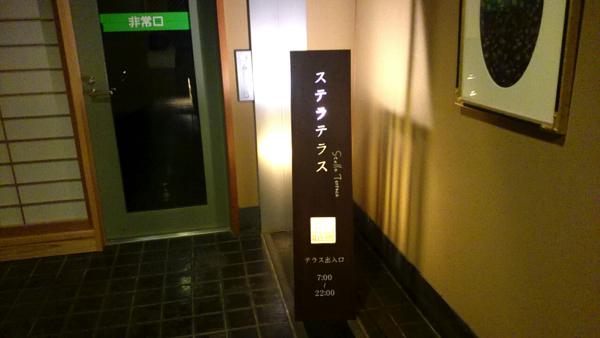 yumekaiyu_awaji_island025