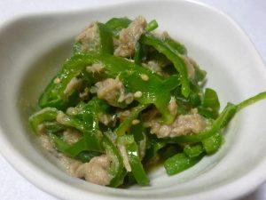greenpepper