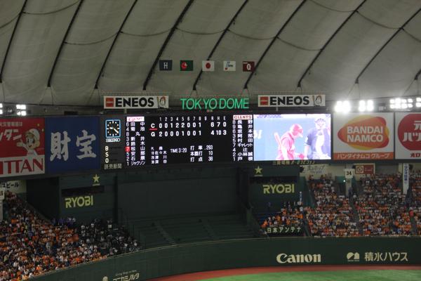 carp_champion_tokyo_dome076