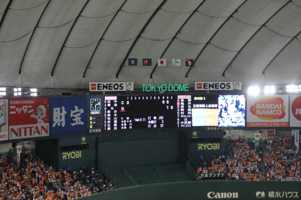 carp_champion_tokyo_dome116
