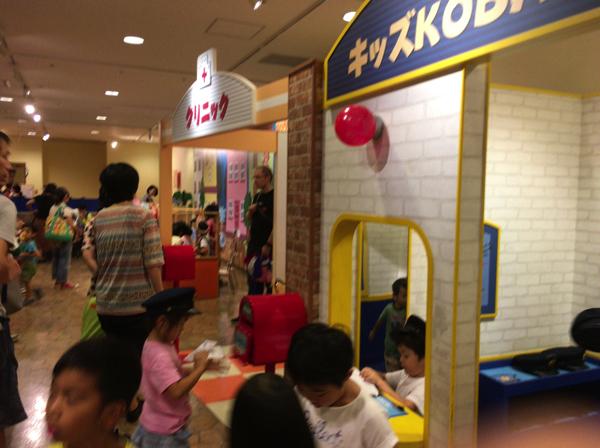 kids-plaza-osaka-tenma37