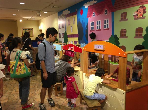 kids-plaza-osaka-tenma45