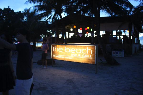 dinner-show-the-beach-guam1