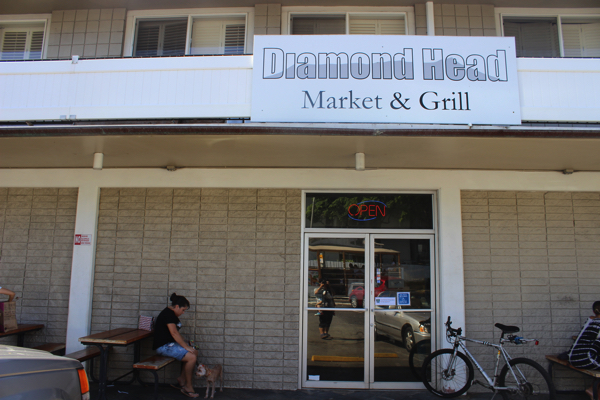 diamond head mountain and grill016