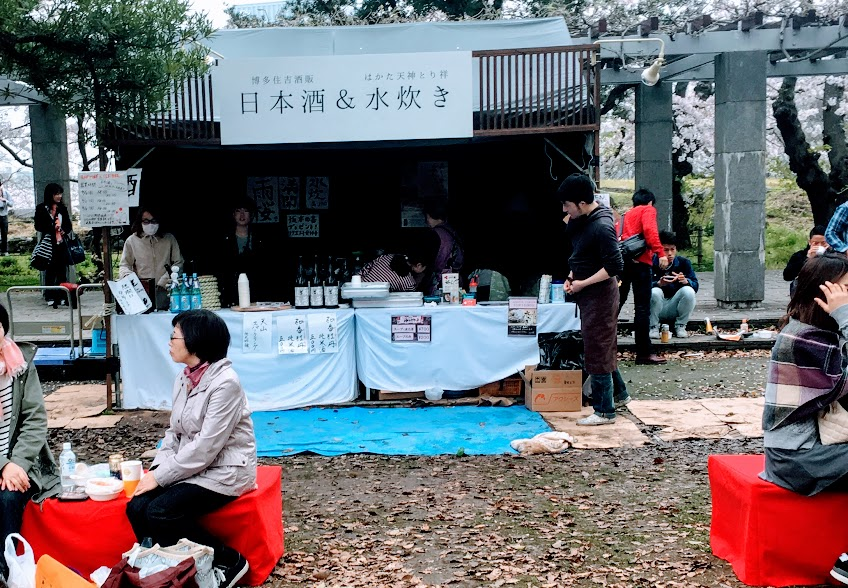日本酒と水炊きの出店