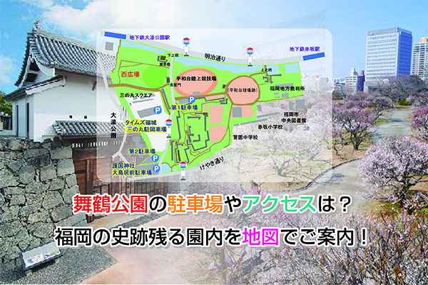 Maizuru Park Parking Eye-catching image