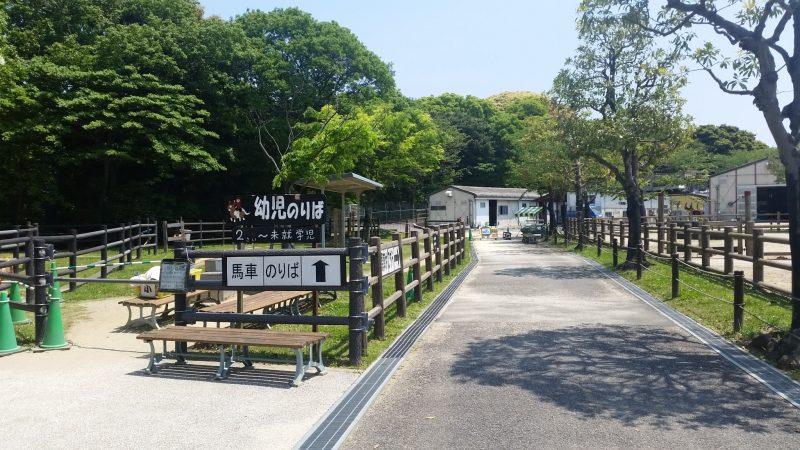 greenpark jyoba