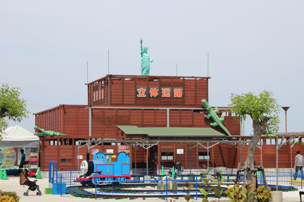 onokoro world park118