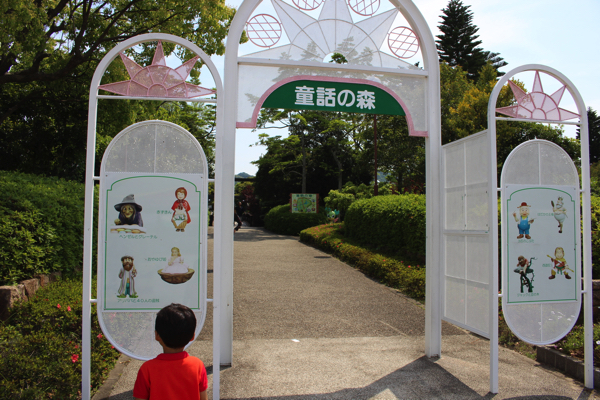 onokoro world park120