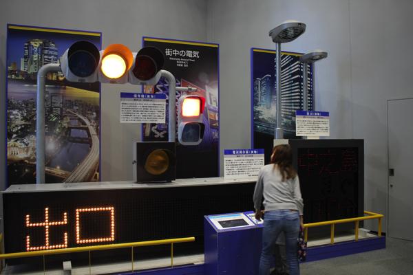 sci-museum019