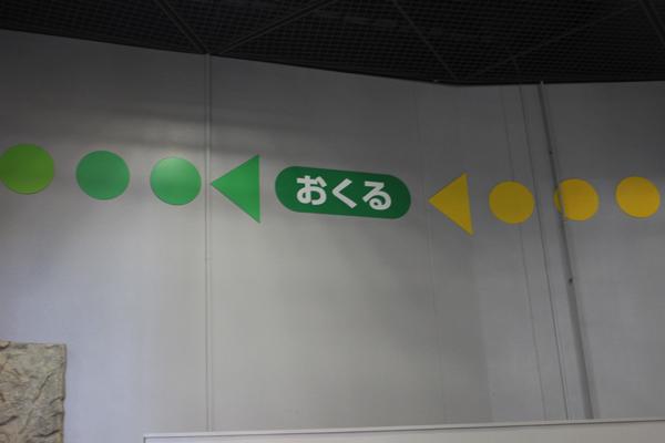 sci-museum022