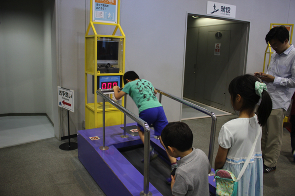 sci-museum028