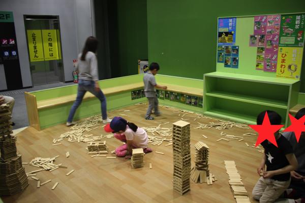 sci-museum034