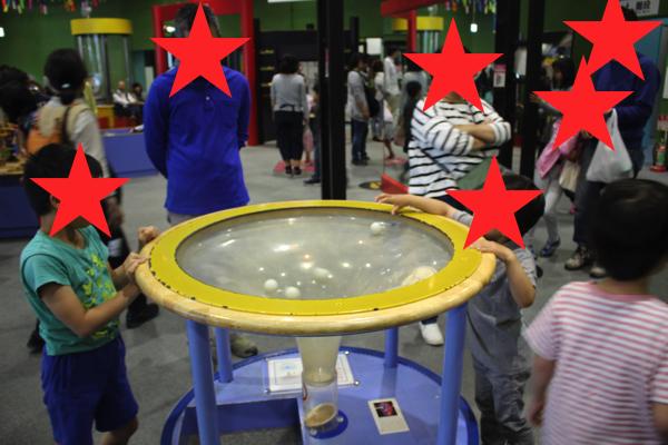sci-museum050