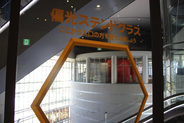 sci-museum057