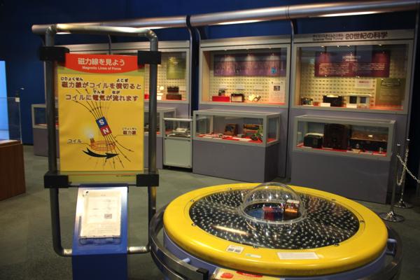 sci-museum064