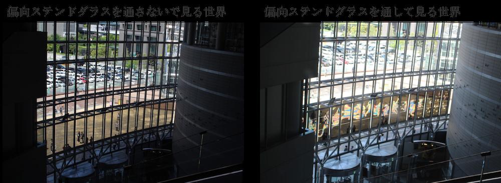 sci-museum075