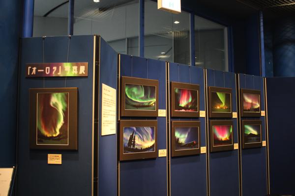 sci-museum076