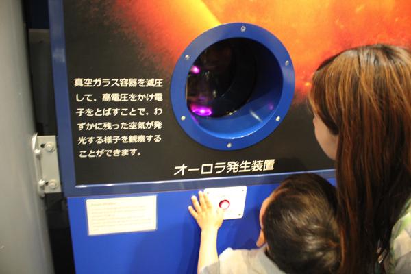 sci-museum079