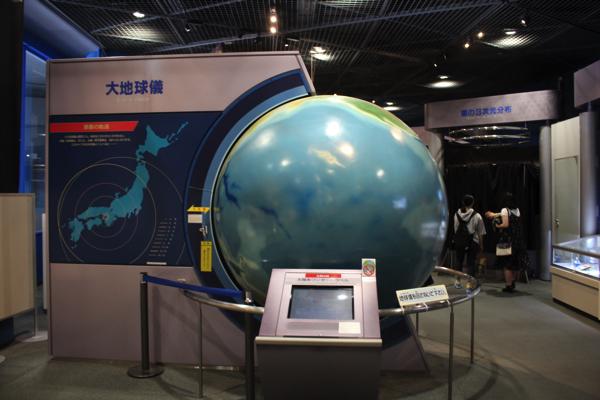 sci-museum080