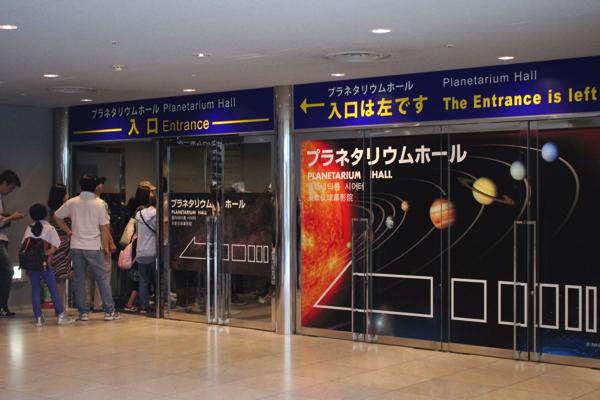 sci-museum088