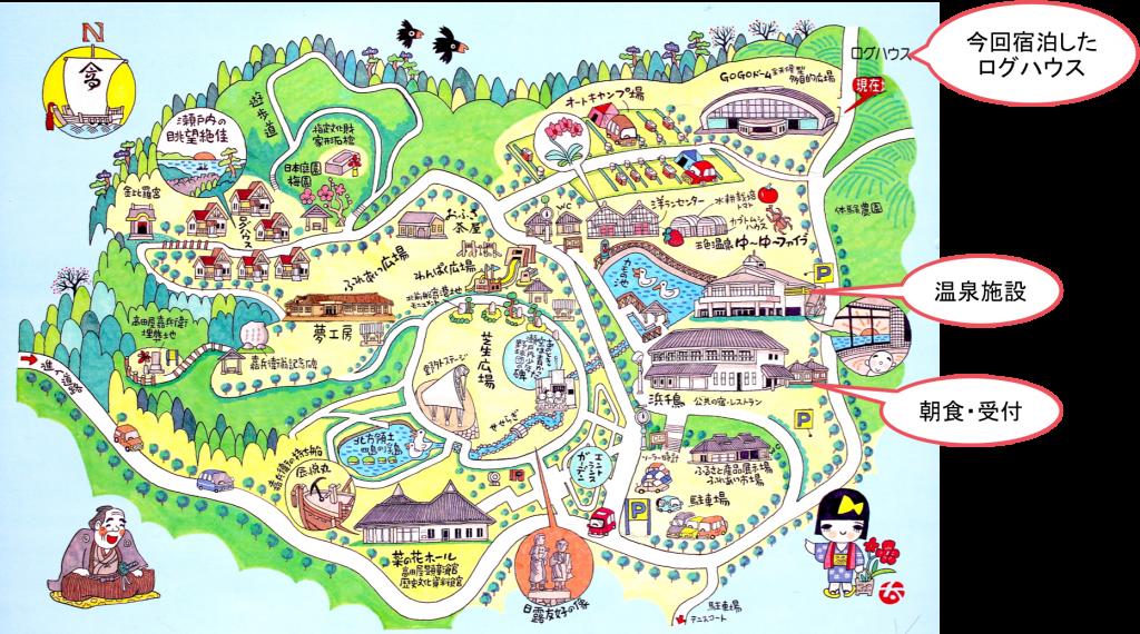 welness park goshiki