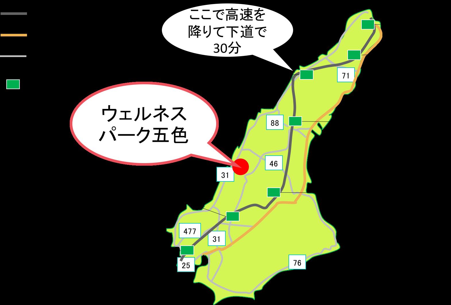 welness park goshiki access