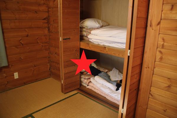 welness park goshiki033