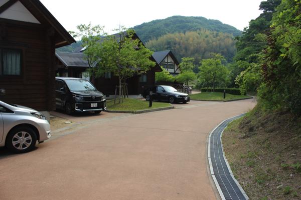 welness park goshiki187