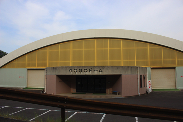 welness park goshiki189