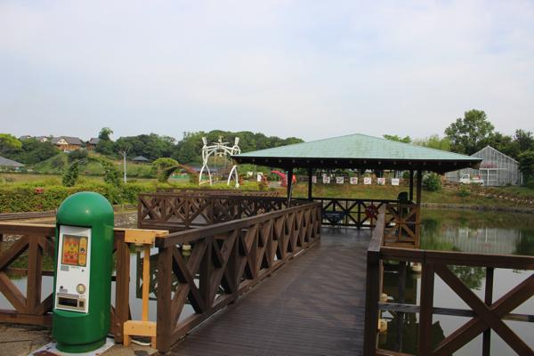 welness park goshiki192