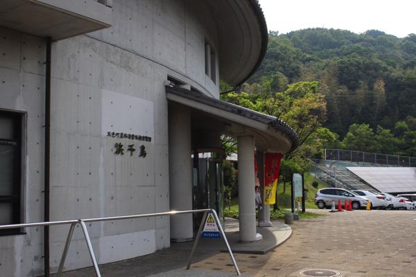 welness park goshiki207