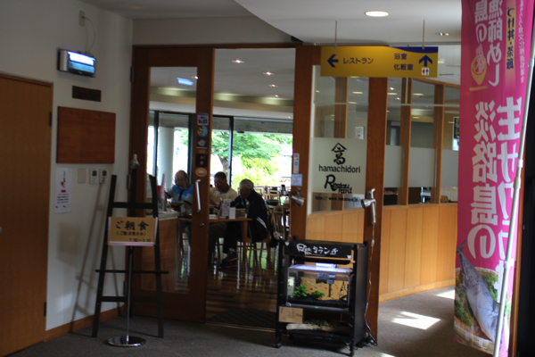 welness park goshiki209