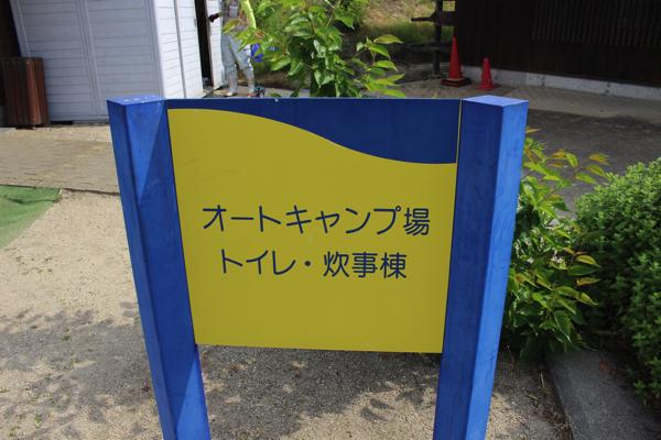 welness park goshiki224